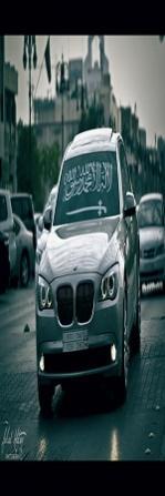 الصورة الرمزية فتى الشرقيه