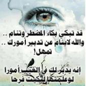 الصورة الرمزية abdul-rahman